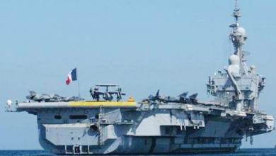 Photo of حاملة الطائرات شارل ديغول إلى شرق المتوسط دعماً للتحالف الدولي ضد داعش
