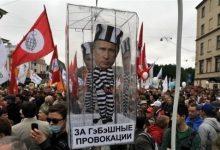 Photo of نشطاء روس يرفعون شعارات ضد بوتين في مسيرة بموسكو