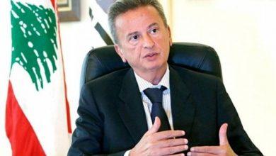 Photo of حاكم مصرف لبنان ينفي قوله إن بإمكان البنوك تحويل الودائع الدولارية إلى الليرة