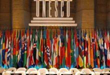 Photo of اليونسكو: أميركا وقعت معاهدتين تلزمانها بعدم الإضرار بالتراث الثقافي