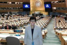 Photo of تعيين أول امرأة في منصب دبلوماسي رفيع بالفاتيكان