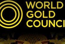 Photo of مجلس الذهب العالمي: الطلب على المعدن الأصفر تراجع في 2019