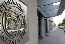 Photo of خطة مساعدة من صندوق النقد الدولي للاردن بقيمة 1،3 مليار دولار