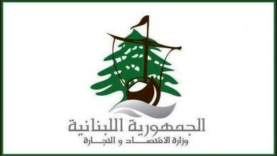 Photo of عباس للمحتجين أمام وزارة الاقتصاد: 500 محضر حولت إلى القضاء