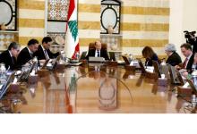 Photo of عون: سنتخذ اجراءات في حق من ساهم في إيصال الأزمة الى ما وصلت إليه