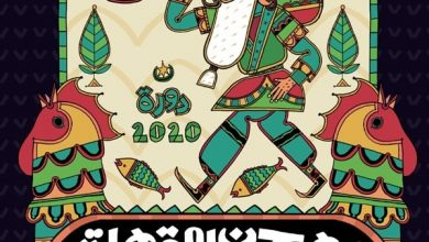 Photo of 230 عملاً من 52 دولة في مهرجان القاهرة الدولي لأفلام التحريك