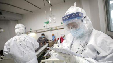 Photo of الصين تعلن عن 98 حالة وفاة جديدة بفيروس كورونا يوم الاثنين