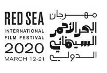 Photo of أكثر من 100 فيلم في الدورة الأولى لمهرجان البحر الأحمر السينمائي في جدة