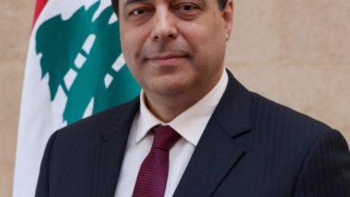 Photo of دياب يلتقي وفد صندوق النقد الدولي عصراً