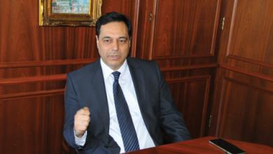Photo of دياب اطلع من عويدات على النتائج الأولية للتحقيق في تحويل الأموال إلى سويسرا