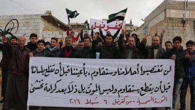 Photo of القوات السورية تسيطر على جنوب إدلب بعد تقدم جديد والثورة تخسر كفرنبل