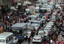 Photo of عدد سكان مصر يصل الى 100 مليون نسمة