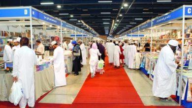 Photo of معرض مسقط الدولي للكتاب يحتفل بيوبيله الفضي