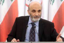 Photo of جعجع: هل هذه الحكومة لوضع الحلول أم لتقطيع الوقت؟