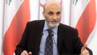 Photo of جعجع: لن نعطي الحكومة الثقة ومدعوون للمقاومة الاجتماعية