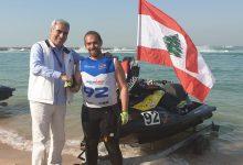 Photo of لبنان في بطولة العالم للمحركات المائية