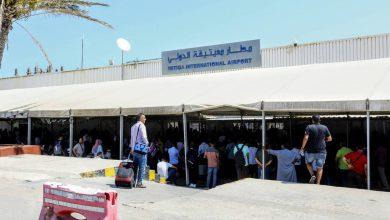 Photo of وقف الرحلات في مطار معيتيقة الليبي بسبب القصف