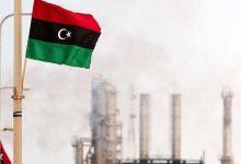 Photo of الأمم المتحدة تسعى لإعادة فتح مرافئ النفط الليبية المغلقة