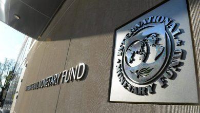 Photo of صندوق النقد والبنك الدولي يدرسان عقد اجتماعات ربيع «افتراضية» مع انتشار كورونا