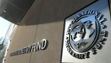 Photo of صندوق النقد: الحكومة اللبنانية الجديدة طلبت مشورة حول خطتها الاقتصادية