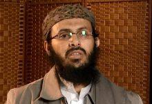Photo of تنظيم القاعدة في جزيرة العرب يؤكد مقتل زعيمه ويعين خلفاً له