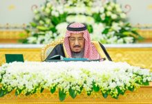 Photo of استحداث ثلاث وزارات للسياحة والاستثمار والرياضة في السعودية