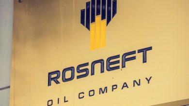 Photo of واشنطن تفرض عقوبات على فرع لشركة «روسنفت» الروسية لتعامله مع فنزويلا