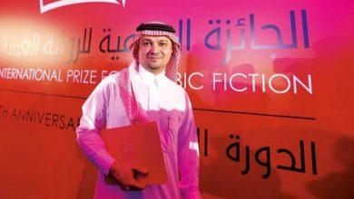 Photo of الروائي محمد حسن علوان رئيساً لهيئة الأدب والنشر والترجمة السعودية