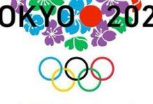 Photo of الأولمبية الدولية «ملتزمة بالكامل» بإقامة أولمبياد طوكيو رغم فيروس كورونا