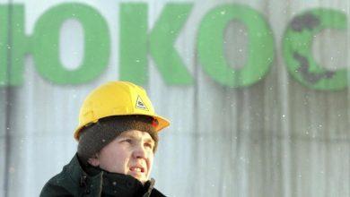 Photo of محكمة هولندية تثبت حكماً على روسيا بدفع 50 مليار دولار كتعويض في قضية «يوكوس»