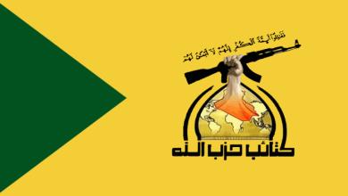 Photo of عقوبات أميركية على زعيم كتائب حزب الله العراقي الموالي لطهران