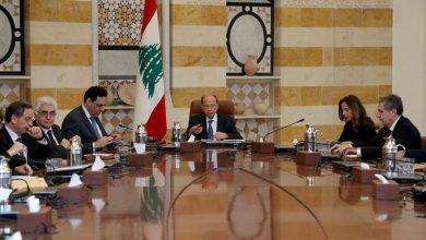 Photo of المجلس الاعلى للدفاع: اجراءات اضافية لمواجهة انتشار كورونا