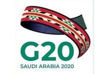 Photo of مجموعة العشرين تعقد اجتماعاً عبر الفيديو للتنسيق من أجل مجابهة جائحة كوفيد-19