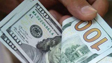 Photo of المصارف اللبنانية توقف سحب الدولار جراء أزمة كوفيد-19