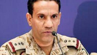 Photo of التحالف يدعم قبول الحكومة اليمنية دعوة الأمم المتحدة لوقف القتال