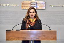 Photo of مجلس الوزراء ينشىء صندوقاً خاصاً لقبول التبرعات لمواجهة كورونا