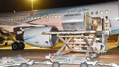 Photo of طائرة ثانية من سلاح الجو السلطاني العماني تصل الى الصين لاستيراد مواد طبية