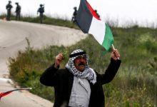 Photo of تظاهرة رقمية إحياء للذكرى الـ 44 ليوم الأرض في المناطق العربية في إسرائيل