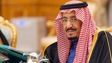 Photo of الملك سلمان لقمة العشرين: توحيد الجهود لمواجهة كورونا