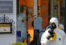 Photo of إسبانيا: 838 وفاة بفيروس كورونا خلال 24 ساعة لترتفع حصيلة الوفيات إلى 6528