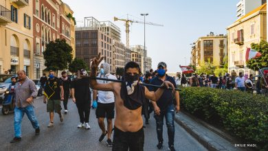 Photo of غضب اللبنانيين ينفجر مجدداً في الشارع …#لبنان_ينتفض بعدسة اميلي ماضي