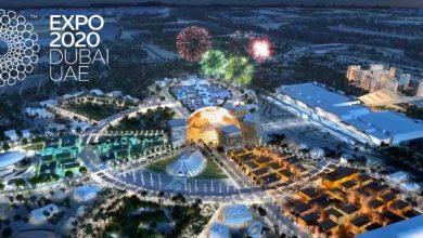 Photo of توصية بتأجيل إكسبو 2020 دبي إلى تشرين الاول 2021