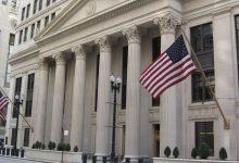 Photo of الاحتياطي الفدرالي يتوقع تراجع الاقتصاد الأميركي في الربع الثاني إلى مستوى غير مسبوق