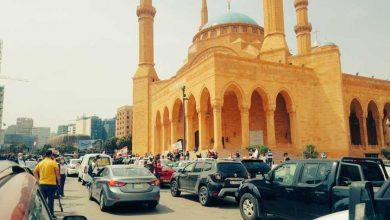 Photo of الثوار في لبنان يعودون إلى الشارع بسياراتهم لمواجهة الفساد