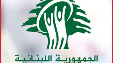 Photo of وزارة الصحة: خط ساخن جديد للتبليغ عن حالات الفيروس