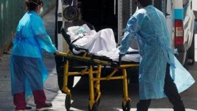Photo of مستشفى في العاصمة الليبية يتعرض لقصف صاروخي