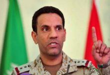 Photo of تحالف دعم الشرعية في اليمن يوقف إطلاق النار لاسبوعين قابلاً للتمديد