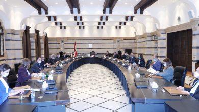 Photo of مجلس الوزراء ناقش برنامج الإصلاح المالي وجلستان اليوم وغداً