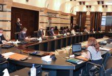 Photo of برنامج الإصلاح المالي يتضمن ضرائب جديدة فلماذا لا تسترجع الاموال المنهوبة؟