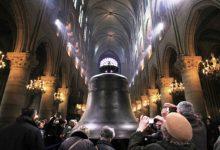 Photo of الجرس الكبير في كاتدرائية نوتردام يقرع مساء الاربعاء في ذكرى الحريق